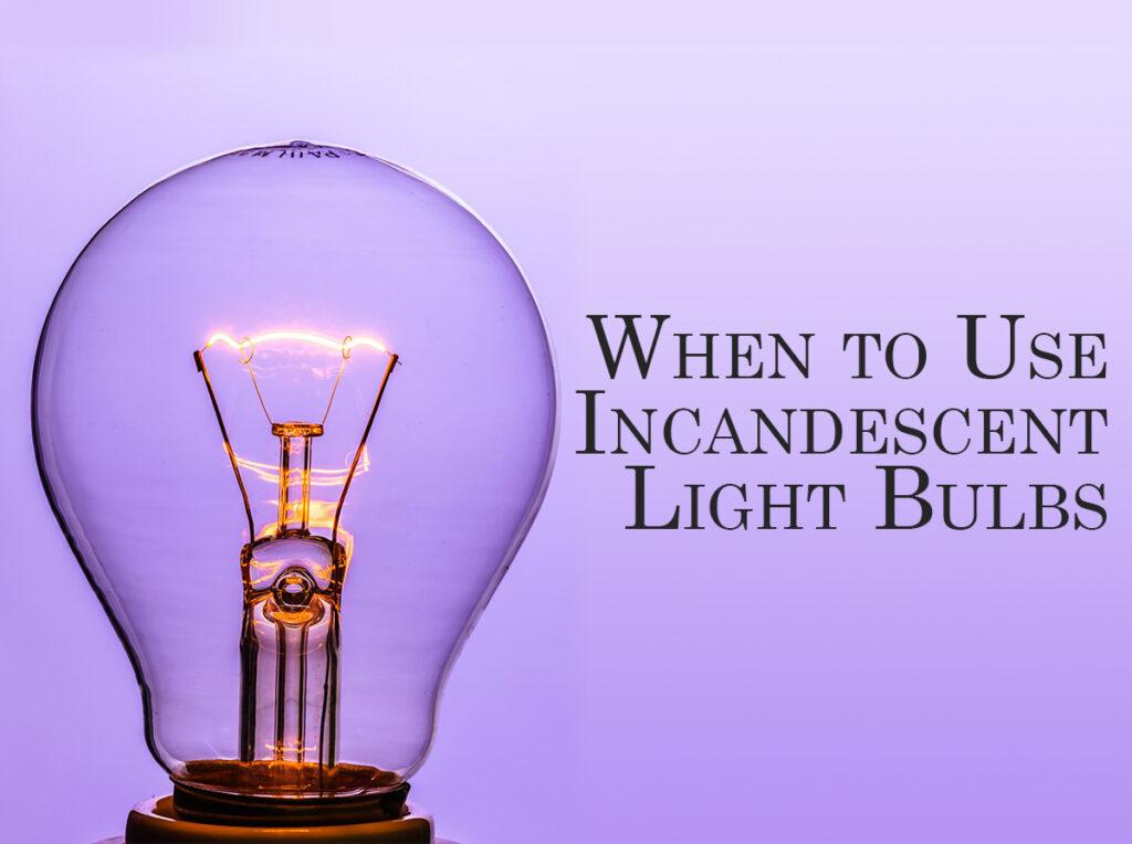 لامپ های رشته ای