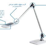 چراغ مطالعه ی مهندسی فلزی led مدل ۱۲۱۶